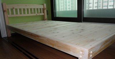 편백나무 침대(1인용/일체형) : 가로x세로x높이 = 220x120x50 cm